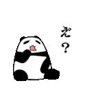 パンダと白いハムスター6(個別スタンプ:25)