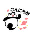パンダと白いハムスター6(個別スタンプ:27)