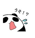 パンダと白いハムスター6(個別スタンプ:29)