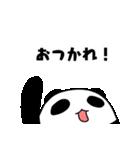 パンダと白いハムスター6(個別スタンプ:30)