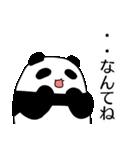 パンダと白いハムスター6(個別スタンプ:33)