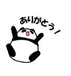 パンダと白いハムスター6(個別スタンプ:34)