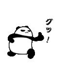 パンダと白いハムスター6(個別スタンプ:35)