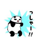 パンダと白いハムスター6(個別スタンプ:36)