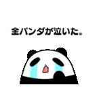 パンダと白いハムスター6(個別スタンプ:37)