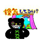 さよなら コロナくん(個別スタンプ:4)