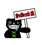 さよなら コロナくん(個別スタンプ:23)