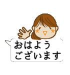 顔文字ガール 「ポニーテール」編(個別スタンプ:1)