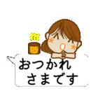 顔文字ガール 「ポニーテール」編(個別スタンプ:2)