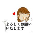 顔文字ガール 「ポニーテール」編(個別スタンプ:3)