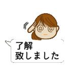 顔文字ガール 「ポニーテール」編(個別スタンプ:4)