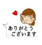 顔文字ガール 「ポニーテール」編(個別スタンプ:6)