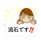 顔文字ガール 「ポニーテール」編(個別スタンプ:9)