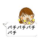 顔文字ガール 「ポニーテール」編(個別スタンプ:10)