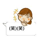 顔文字ガール 「ポニーテール」編(個別スタンプ:11)