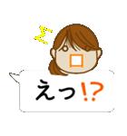 顔文字ガール 「ポニーテール」編(個別スタンプ:13)