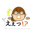 顔文字ガール 「ポニーテール」編(個別スタンプ:14)