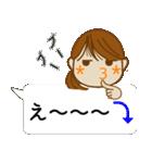 顔文字ガール 「ポニーテール」編(個別スタンプ:15)