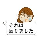 顔文字ガール 「ポニーテール」編(個別スタンプ:16)
