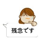 顔文字ガール 「ポニーテール」編(個別スタンプ:17)