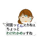 顔文字ガール 「ポニーテール」編(個別スタンプ:19)