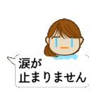 顔文字ガール 「ポニーテール」編(個別スタンプ:22)