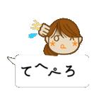 顔文字ガール 「ポニーテール」編(個別スタンプ:23)