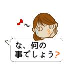 顔文字ガール 「ポニーテール」編(個別スタンプ:24)