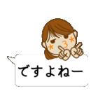 顔文字ガール 「ポニーテール」編(個別スタンプ:25)