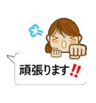 顔文字ガール 「ポニーテール」編(個別スタンプ:27)