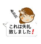顔文字ガール 「ポニーテール」編(個別スタンプ:30)