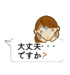 顔文字ガール 「ポニーテール」編(個別スタンプ:32)