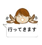 顔文字ガール 「ポニーテール」編(個別スタンプ:34)