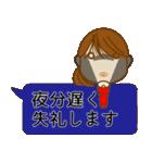 顔文字ガール 「ポニーテール」編(個別スタンプ:35)