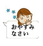 顔文字ガール 「ポニーテール」編(個別スタンプ:36)
