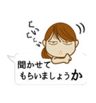 顔文字ガール 「ポニーテール」編(個別スタンプ:37)