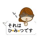 顔文字ガール 「ポニーテール」編(個別スタンプ:38)