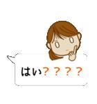 顔文字ガール 「ポニーテール」編(個別スタンプ:39)