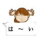 顔文字ガール 「ポニーテール」編(個別スタンプ:40)