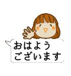 顔文字ガール[ふわふわショートヘアー]編(個別スタンプ:01)