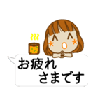 顔文字ガール[ふわふわショートヘアー]編(個別スタンプ:02)