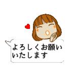 顔文字ガール[ふわふわショートヘアー]編(個別スタンプ:03)