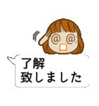 顔文字ガール[ふわふわショートヘアー]編(個別スタンプ:04)
