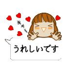 顔文字ガール[ふわふわショートヘアー]編(個別スタンプ:05)