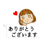 顔文字ガール[ふわふわショートヘアー]編(個別スタンプ:06)