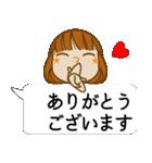 顔文字ガール[ふわふわショートヘアー]編(個別スタンプ:07)