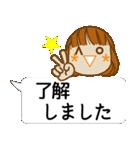 顔文字ガール[ふわふわショートヘアー]編(個別スタンプ:08)