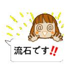 顔文字ガール[ふわふわショートヘアー]編(個別スタンプ:09)