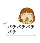 顔文字ガール[ふわふわショートヘアー]編(個別スタンプ:10)