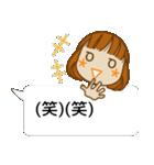 顔文字ガール[ふわふわショートヘアー]編(個別スタンプ:11)